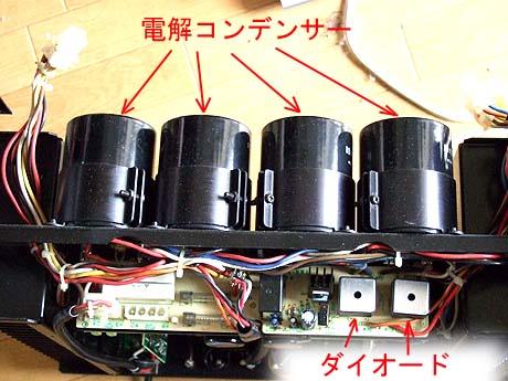 電解コンデンサ.jpg