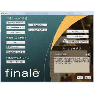 Finale2011.jpg
