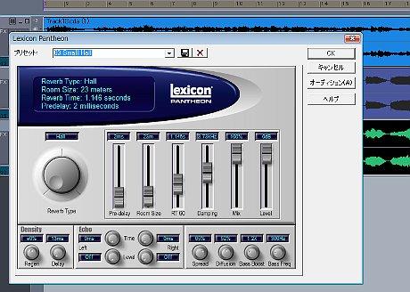 LexiconPantheon.jpg
