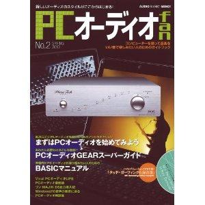 PCAudio.jpg
