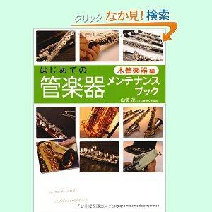 mentenasu_mokkan2.jpg