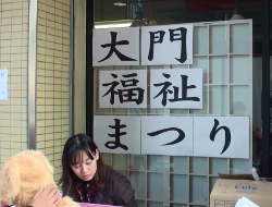 oomon_fukusi.jpg