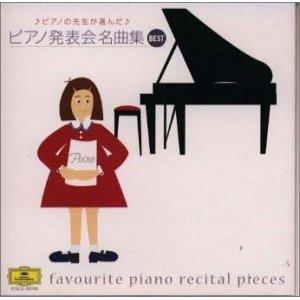 pianohappyokai.jpg