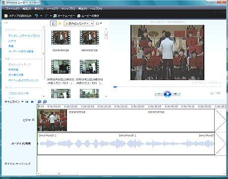 windowsMovieMaker.jpg